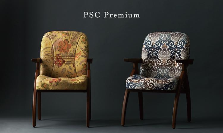 PSC Premium